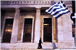 Moody's Upgraded The National Rating Of Greece